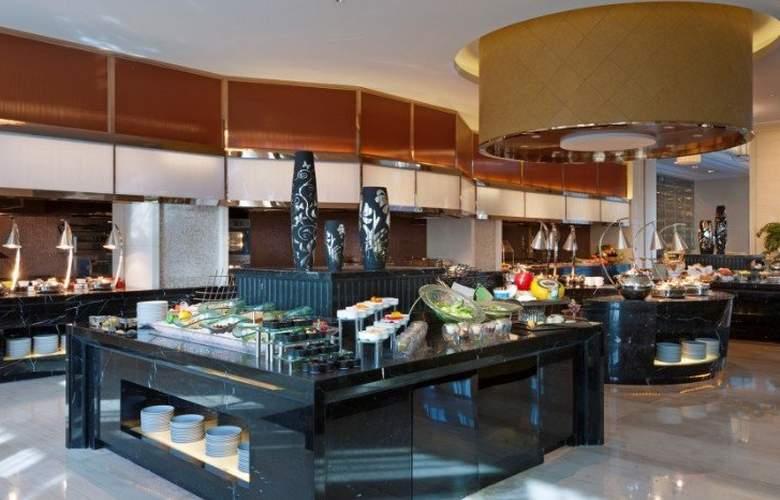 Sheraton Wujin - Restaurant - 7