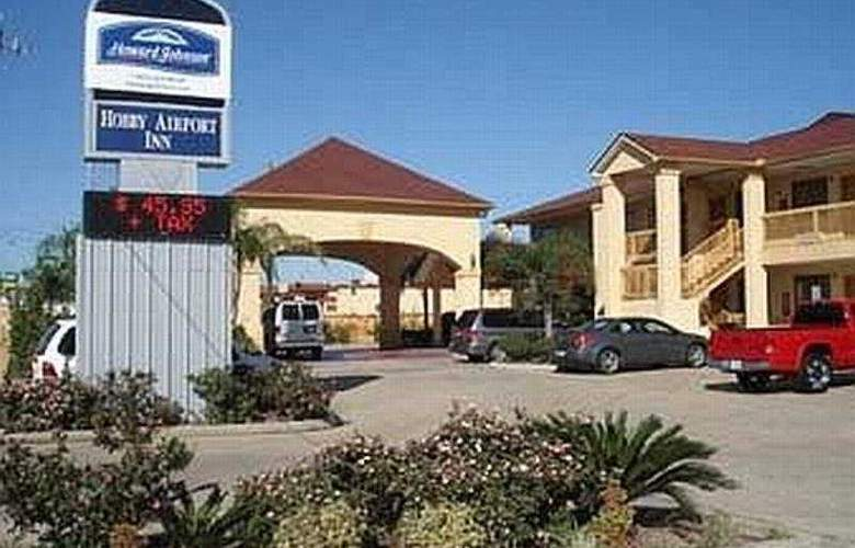 Howard Johnson Suites Hobby Airport - Hotel - 0