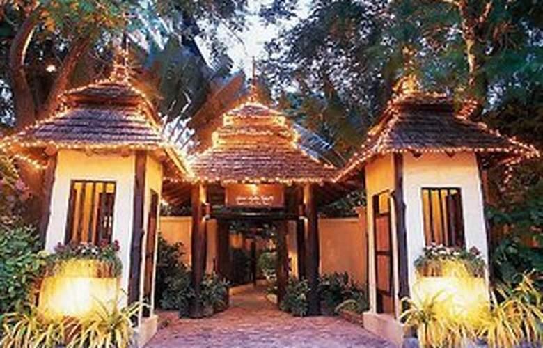 Supatra Hua Hin Resort - Hotel - 0