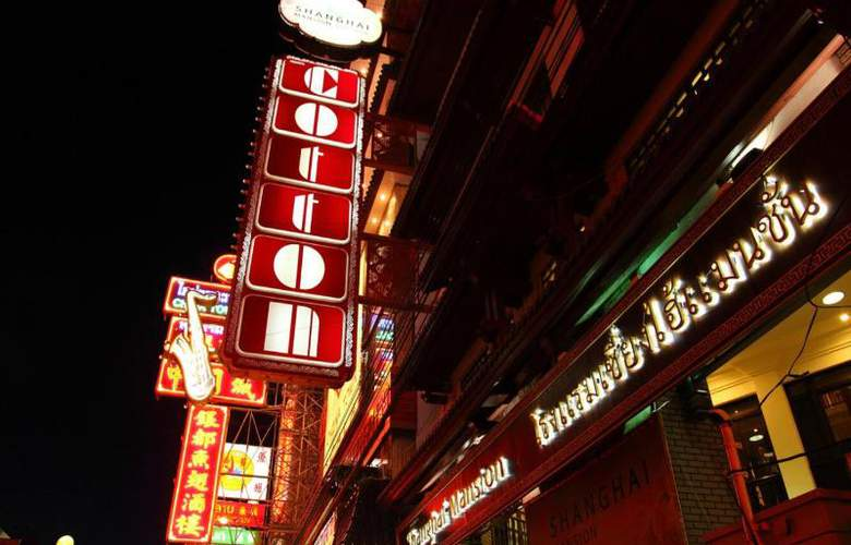 Shanghai Mansion Bangkok - Hotel - 8