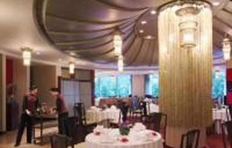 Shangri-La Hotel - Restaurant - 10