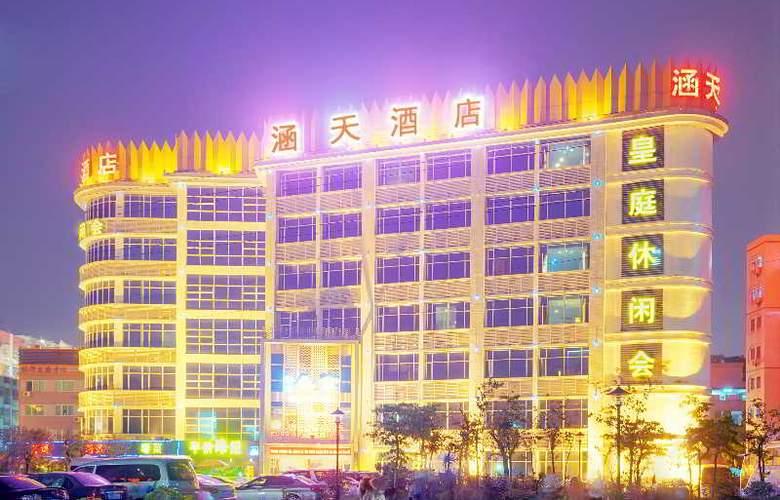 Euro Garden Hotel Guangzhou - Hotel - 0