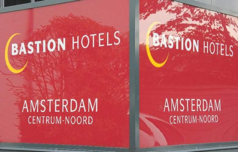 Bastion Hotel Amsterdam Noord - Hotel - 4