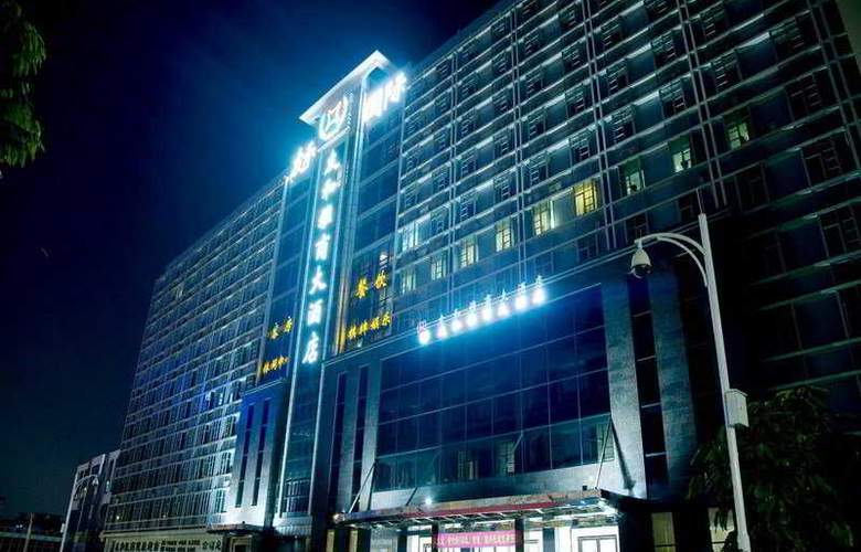 Ack Cyber Hotel Longgang - Hotel - 0