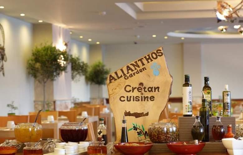 Alianthos Garden  - Restaurant - 5