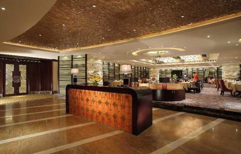 New Century Grand Changchun - Restaurant - 19
