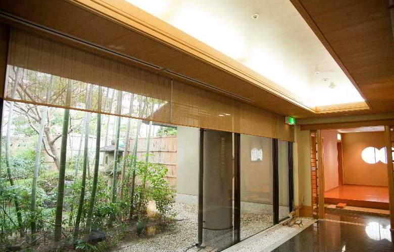 Kyoto Brighton Hotel - Restaurant - 43