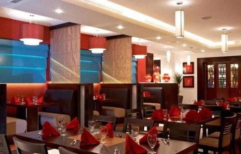 Citymax Hotel Bur Dubai - Restaurant - 12
