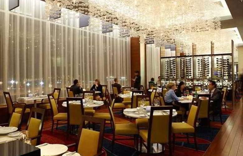 Montreal Airport Marriott Hotel - Hotel - 21