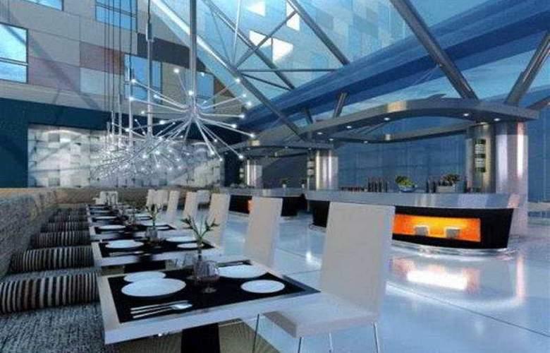 Oryx Rotana Doha - Restaurant - 3