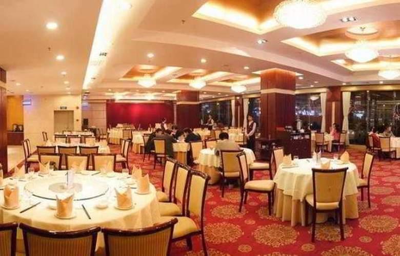 F Hotel Formerly Ming Tian Inn Long Hua Branch - Restaurant - 2
