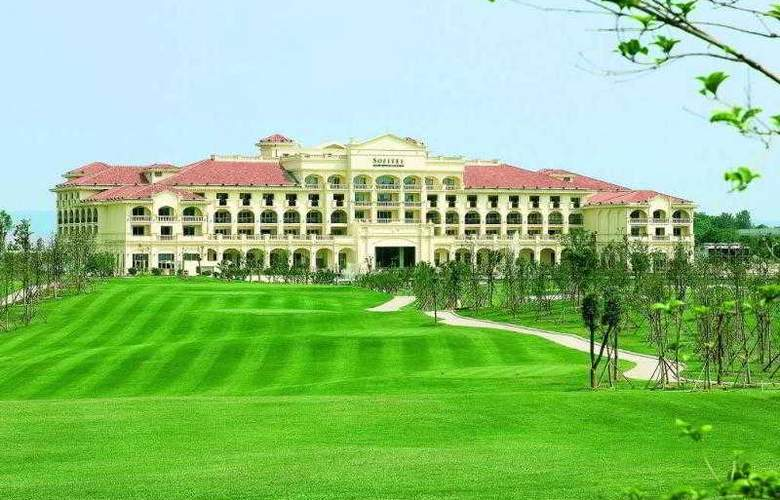 Sofitel Zhongshan Golf Resort - Hotel - 28