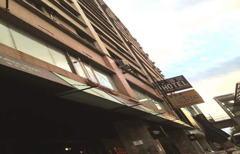 Relite (Ximending) - Hotel - 4
