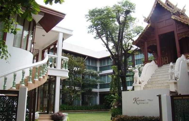 Kodchasri Thani Chiangmai - Hotel - 0