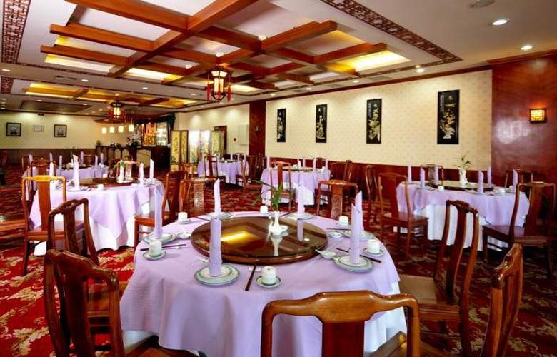 Don Chan Palace - Restaurant - 5