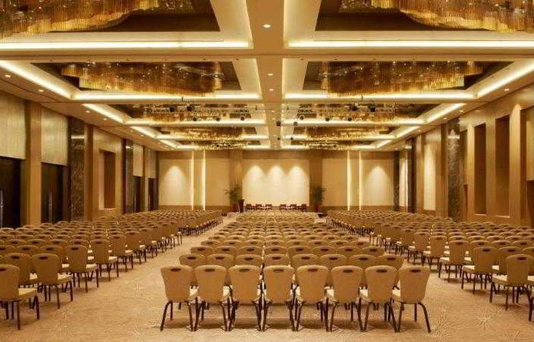 Fairmont Baku, Flame Towers - Conference - 4