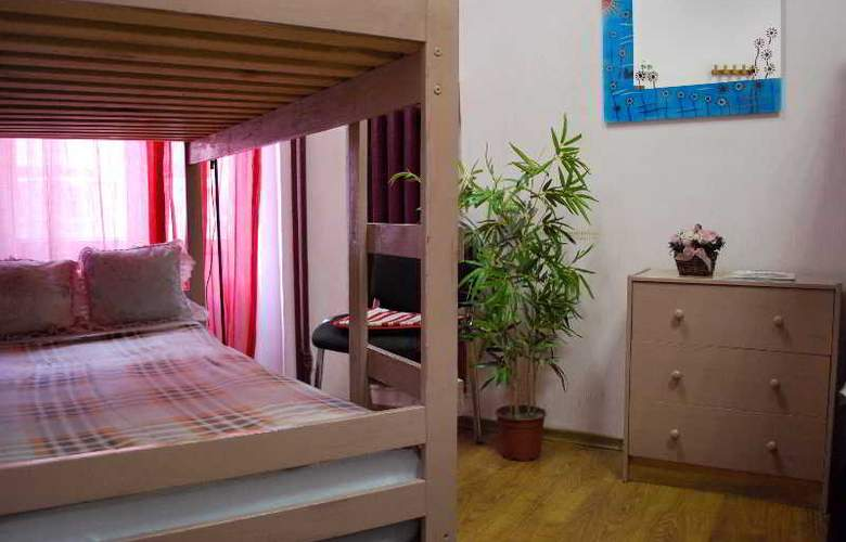Moscow Home Hostel - Room - 2