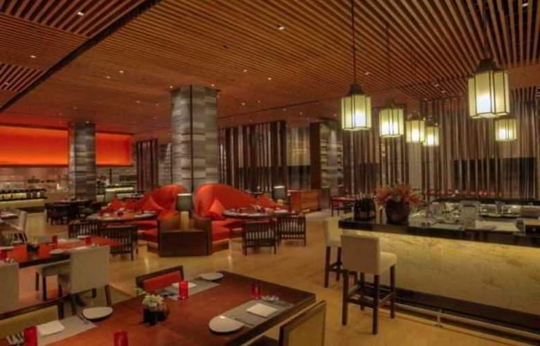 JW Marriott Hotel Pune - Restaurant - 33