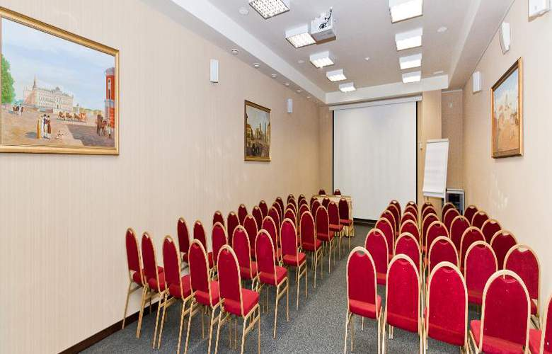 Petro Palace - Conference - 9