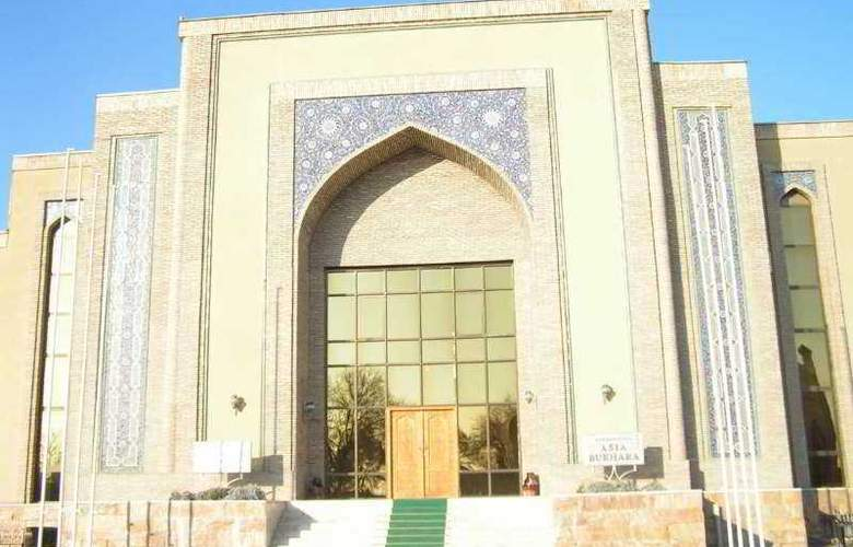 Asia Bukhara - Hotel - 0
