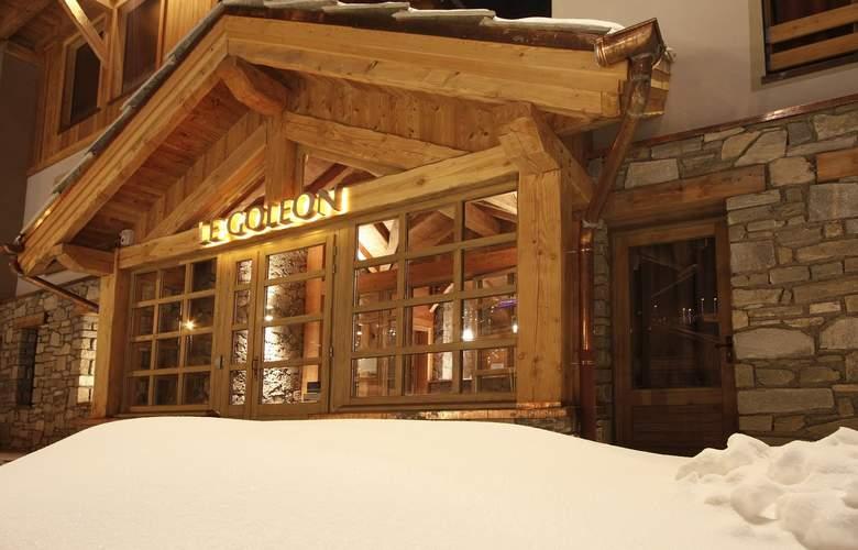 Residence Goleon / Val Ecrins - Hotel - 0