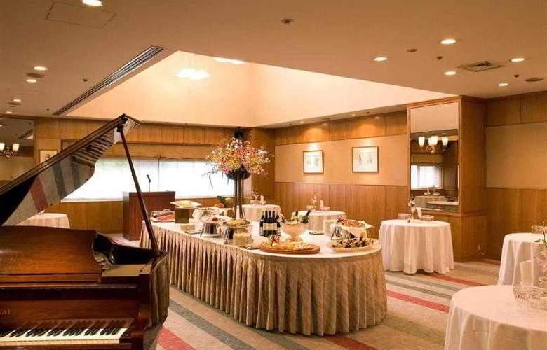 Mercure Nagoya Cypress - Hotel - 20