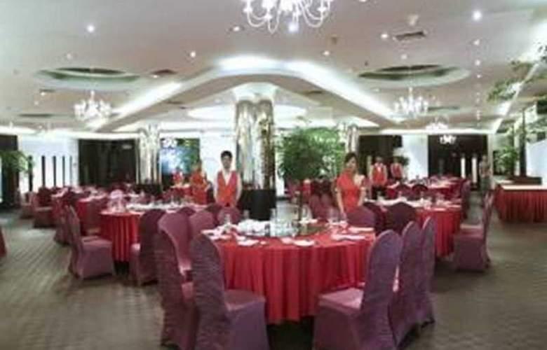 Minnan Hotel Xiamen - Restaurant - 11