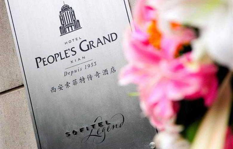 Sofitel Legend Peoples Grand Hotel Xian - Hotel - 75