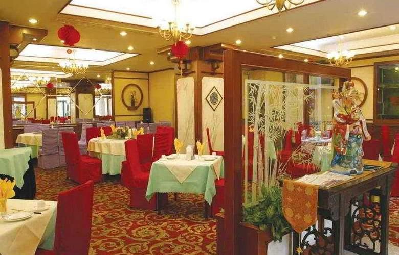 Hua Du - Restaurant - 8