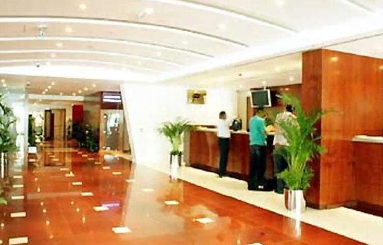 Ramee Royal Hotel Dubai - General - 1