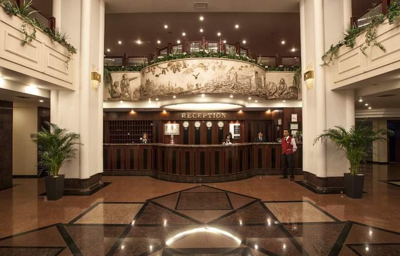 Grand Hotel Gaziantep - General - 1