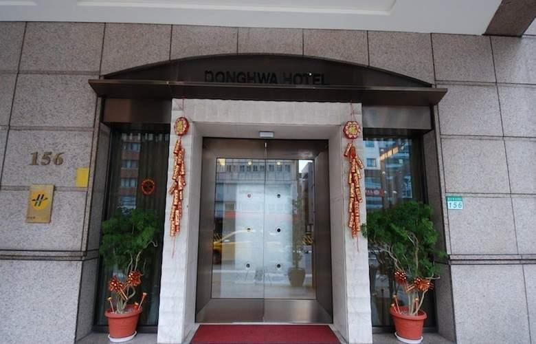 Capital Hotel Nanjing - Hotel - 5