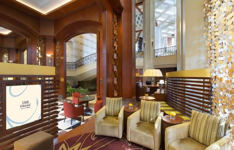 Sheraton Imperial Kuala Lumpur Hotel - General - 7