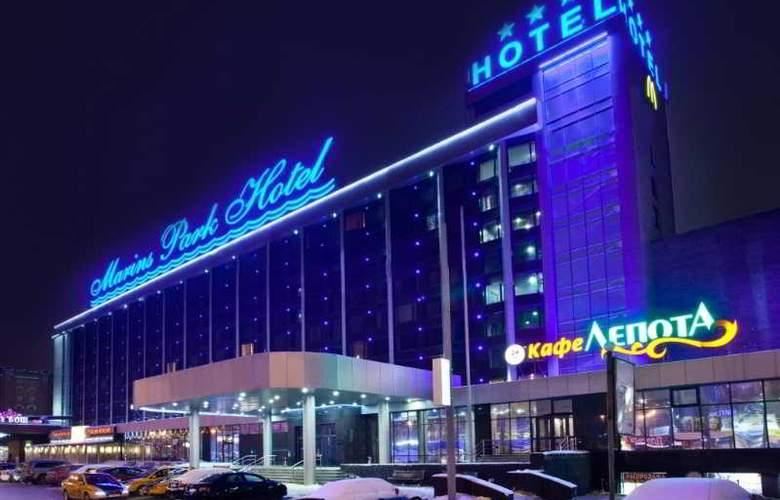 Marins Park Ekaterinburg - Hotel - 3