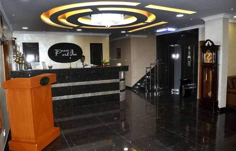 Peace Park Inn Chennai - General - 1