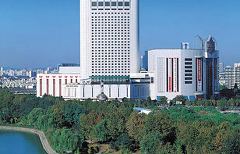 Lotte Hotel World - Hotel - 0