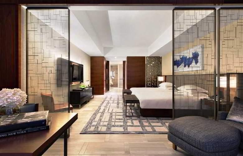 Park Hyatt New York - Room - 1