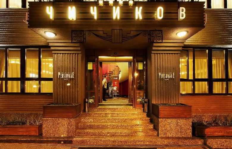 Chichikov - Hotel - 5
