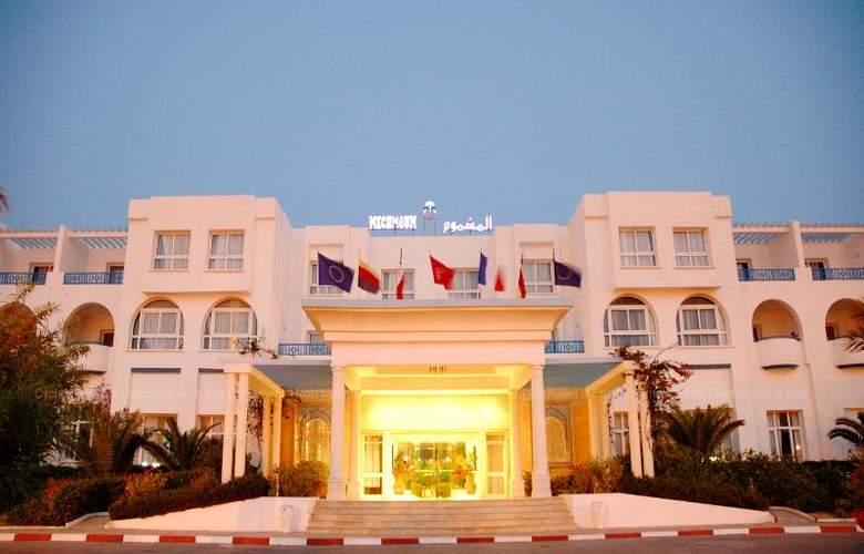 Mechmoum - Hotel - 10