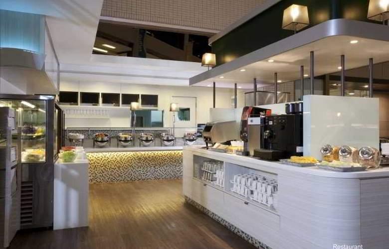 Holiday Inn Express Taichung Park - Restaurant - 8