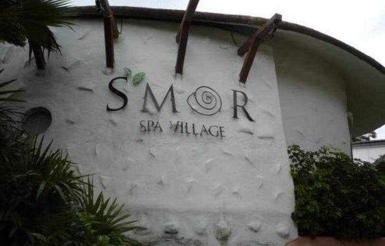 S'Mor Spa Village - General - 2