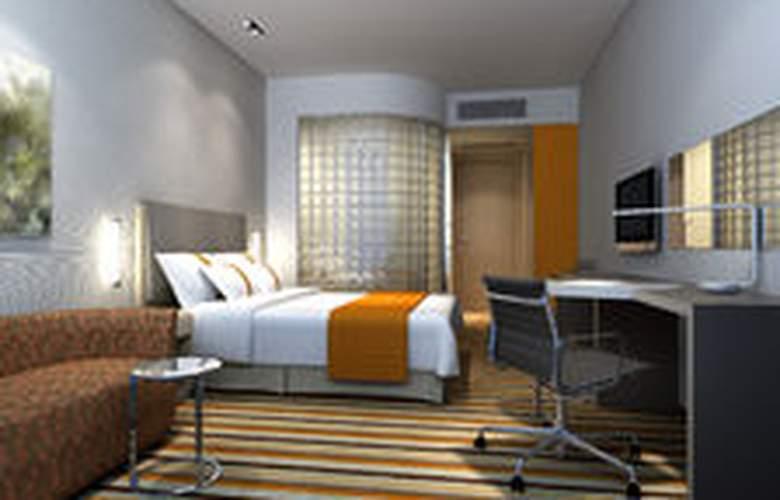 Holiday Inn Express Yangzhou City Center - Room - 5