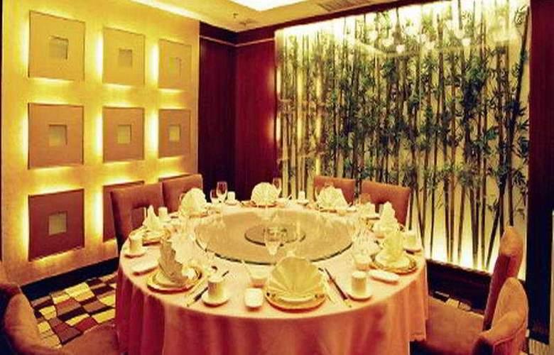 Jiade - Restaurant - 5