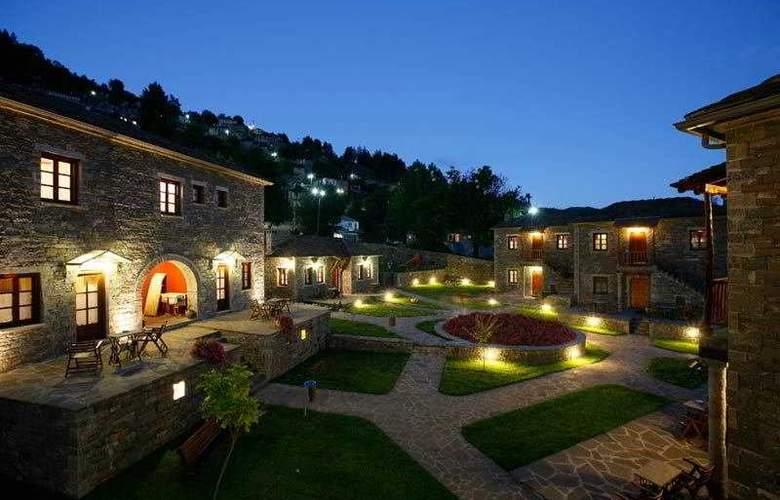 Machalas - Hotel - 0