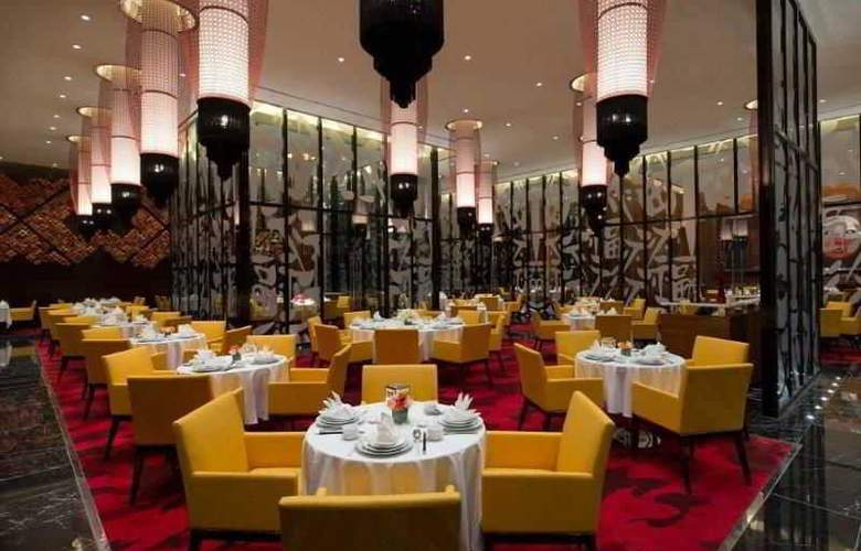 Solaire Resort And Casino - Restaurant - 20