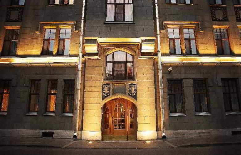 Lancaster Court - Hotel - 3