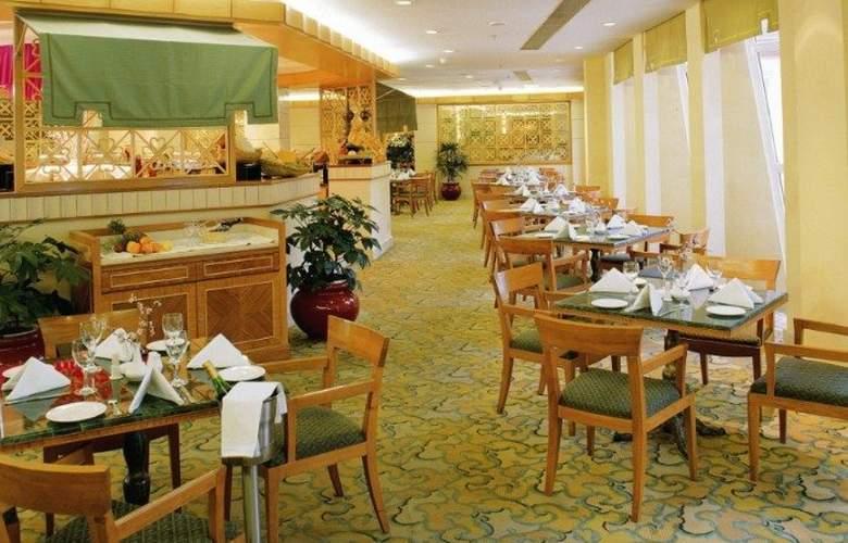 Sheraton Jiuzhaigou Resort - Restaurant - 5