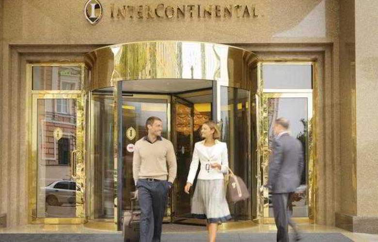 Intercontinental Kyiv - Hotel - 9