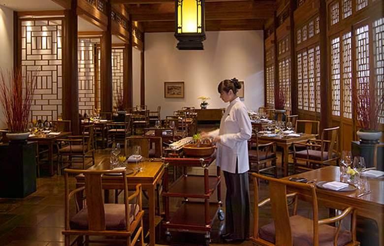 Aman at Summer Palace - Restaurant - 6