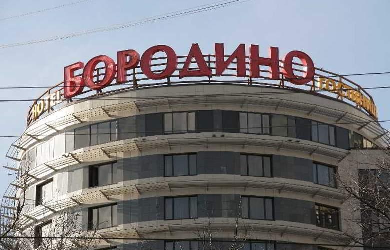 Borodino - Hotel - 9